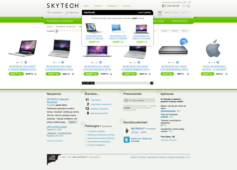 SKYTECH website